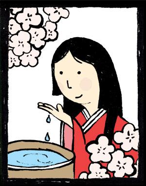 国姫様のお化粧の水
