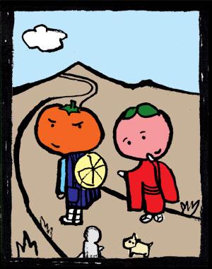 「ちちよひめ」 「次郎」 山里の味